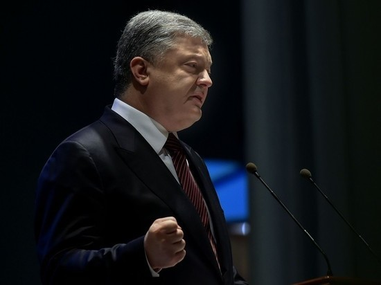 Порошенко признал потерю Украиной Донбасса
