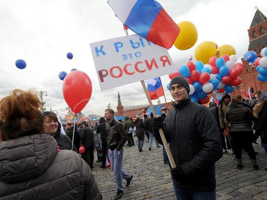Цена Крыма: эксперты подсчитали убытки каждого россиянина от санкций