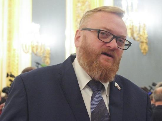 Милонов рассказал про попытки масонских лож повлиять на российскую политику