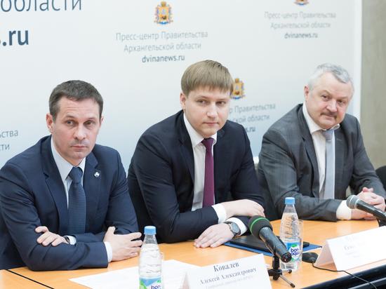 В Архангельске выберут лучшие стартапы в Северо-Западном округе