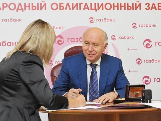 Самарские банкиры избавляются от облигаций «Народного займа»?