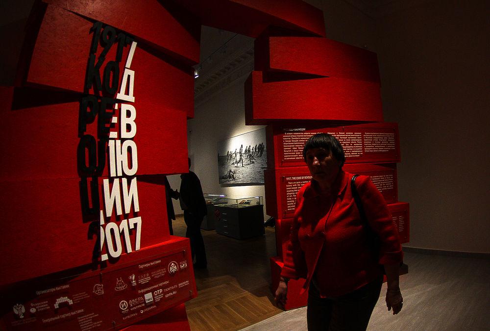 Министр культуры Владимир Мединский открыл выставку «1917. Код революции»