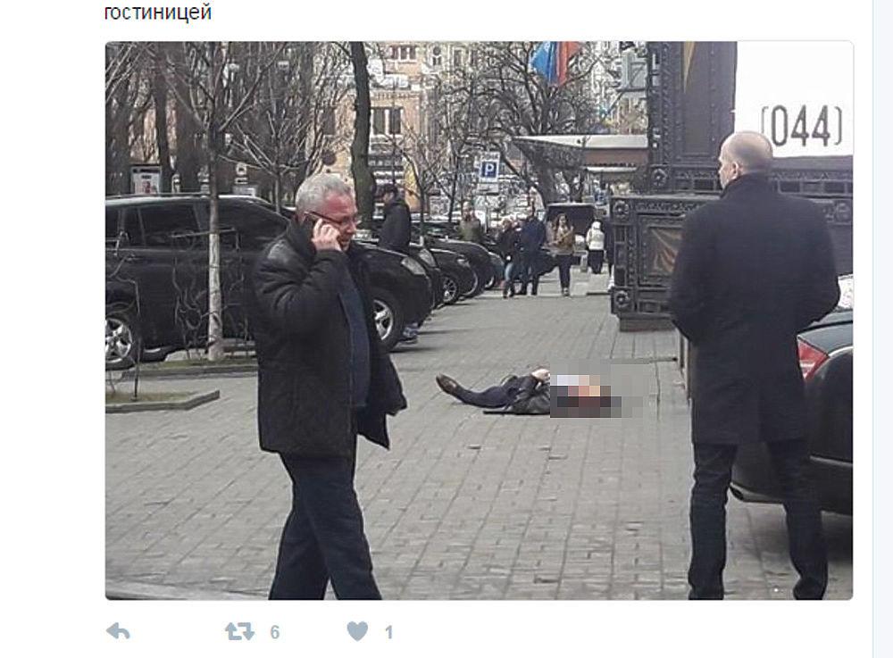 Место убийства Дениса Вороненкова в Киеве: кровь на белой рубашке