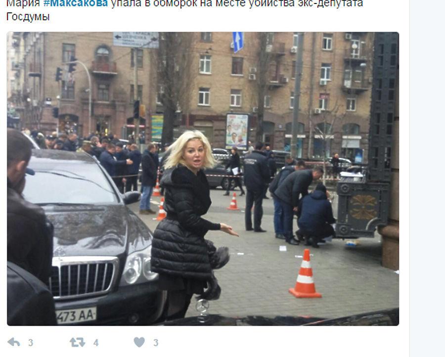 """Беременная супруга застреленного в четверг в Киеве бывшего депутата Госдумы Дениса Вороненкова Мария Максакова после прибытия на место убийства упала в обморок. Мария, как она сообщила несколькими днями ранее, снова беременна. Подозреваемый в преступлении задержан и находится под охраной, его имя пока на раскрывается. Возбуждено уголовное дело по статье """"Умышленное убийство""""."""