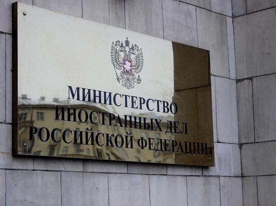 МИД убрал упоминание о «голубых» из памятки для российских туристов