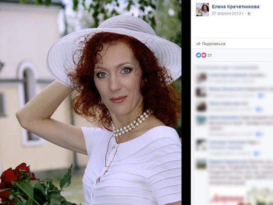 Вгосударстве Украина найден «двойник» убийцы Вороненкова