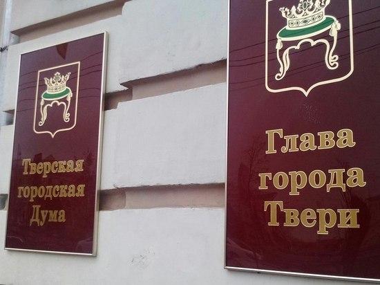 Зачем Игорь Руденя встречался с депутатами Тверской городской Думы