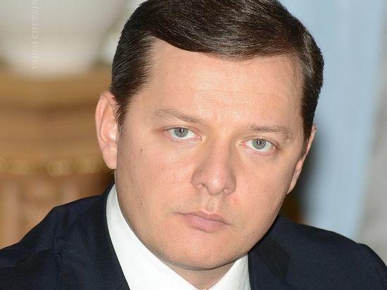 Ляшко: убийца Вороненкова был из батальона «Азов»