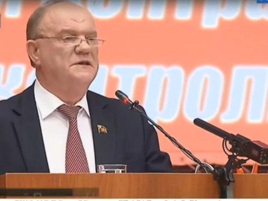 Зюганов назвал причины исторической ненависти Европы к России