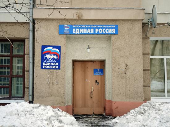 «Единая Россия» уничтожила местные советы