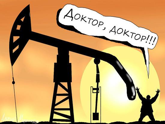 К концу 2017 года нефть будет стоить $40 за баррель