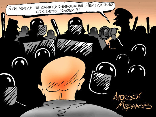 Навальный запустил обратный отсчет: сколько времени осталось у Кремля