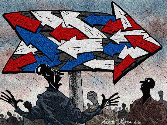 России до демократии как до Чили