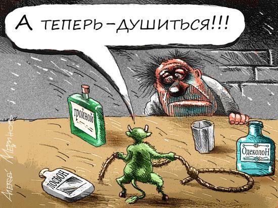 """Роспотребнадзор подготовил запрет на продажу спиртного со """"вкусными"""" названиями"""