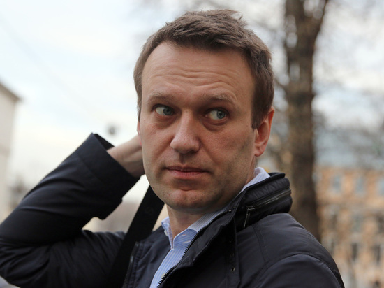 Полиция заподозрила сторонников Навального в создании незаконного вооруженного формирования