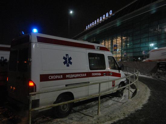 В русском Домодедово пожарная машина устроила кровавое месиво
