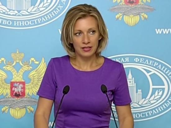 """Захарова ответила Хейли, назвавшей США """"совестью мира"""""""
