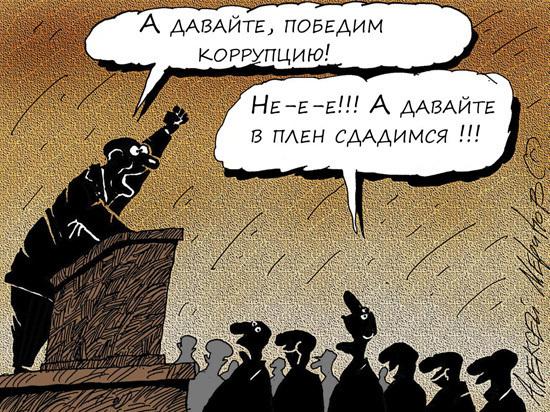 На Московском экономическом форуме Якунин поспорил о Навальном