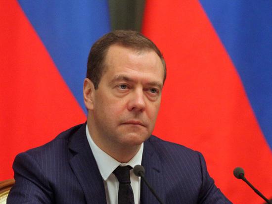Медведев отчитался о собственных доходах за предыдущий год
