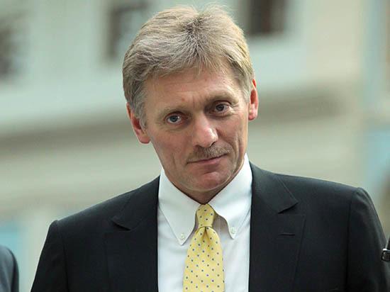Пресс-секретарь главы российского государства Дмитрий Песков прокомментировал обвинения вкоррупции вадрес властей РФ