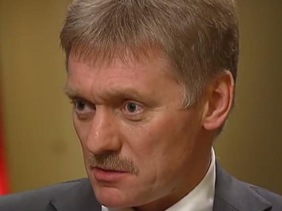 Песков: объявление Литвы ориске нападения Российской Федерации является проявлением «истеричной русофобии»