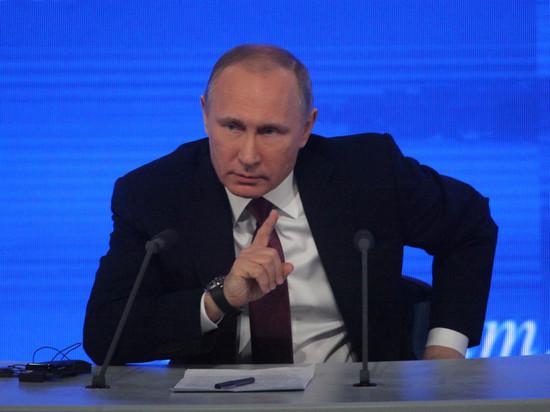 СМИ рассказали о роли ОНФ в предвыборной кампании Путина