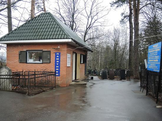 Администрация переделкинского кладбища не получила запрос от родственников Евтушенко