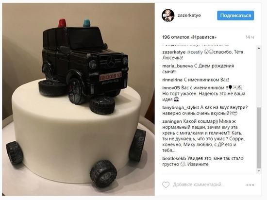 Свадебный лавандовый торт фото 11