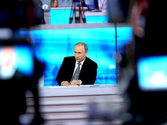"""Кремль отверг версию переноса """"прямой линии"""" Путина из-за протестов"""