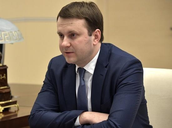 «Заявления Орешкина свидетельствуют о его безграмотности»: экс-глава Росстата разгромил Минэкономразвития