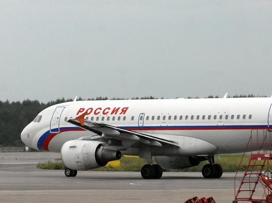Полицейские задержали уроженца Дагестана, угрожавшего взорвать самолет в Пулково