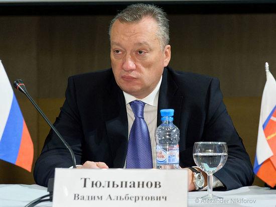 Смерть Вадима Тюльпанова прокомментировала Валентина Матвиенко