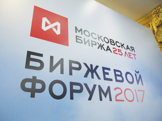 """Греф на Биржевом форуме назвал кризис в России """"пылающим костром"""""""