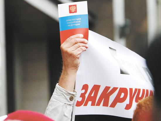 """Полномочия ФСО расширили из-за """"новых вызовов"""""""