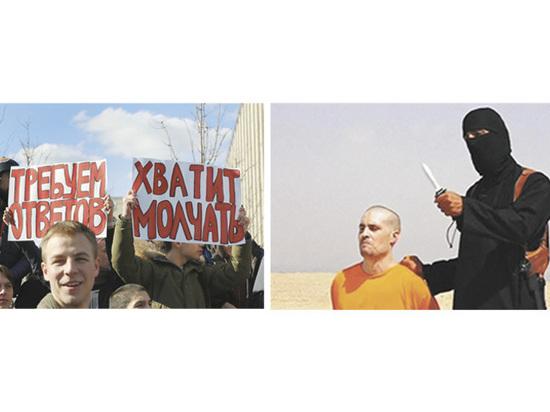 Протест - не террор: дети с Тверской не убийцы с Востока