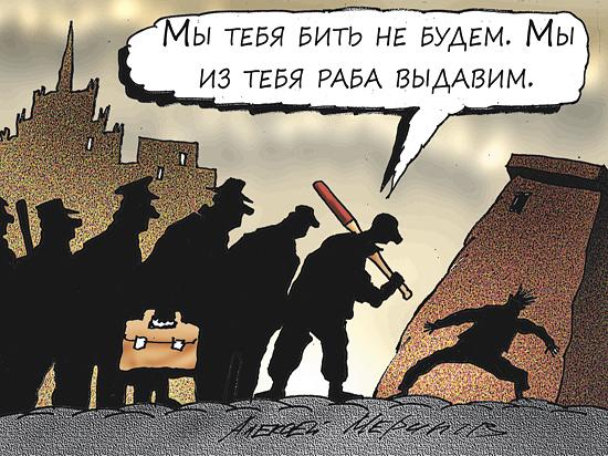 Мигранты для битья