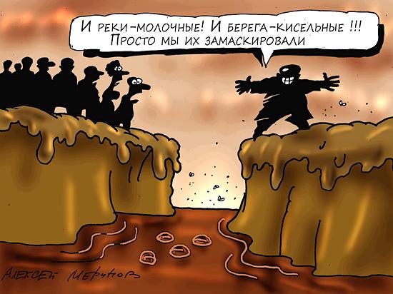 Прогноз Орешкина о падении рубля выявил роковое противоречие