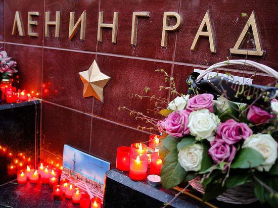 Корреспондент «России 24» сказал, как «веселее» вспоминать жертв взрыва вметро