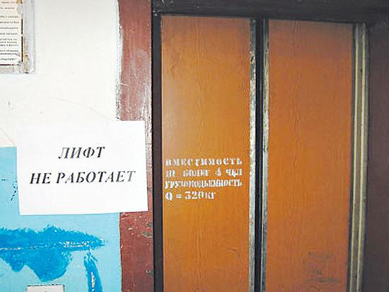 Подготовку специалистов по эксплуатации лифтов возложили на железнодорожный колледж
