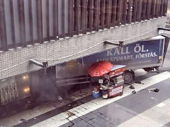 Схвачен 2-ой подозреваемый поделу остокгольмском теракте