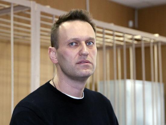 Навального секретным образом выпустили после 15 суток ареста