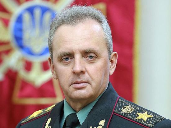 Генштаб Украины планировал впрошлом году  высадку десанта вКрыму