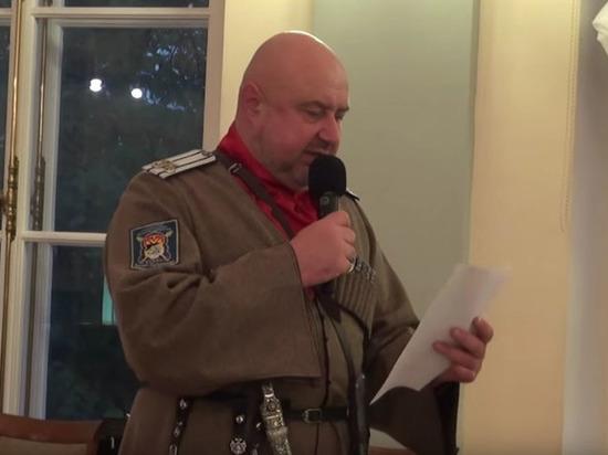 Питерские казаки пригрозили лишить Трампа звания есаула