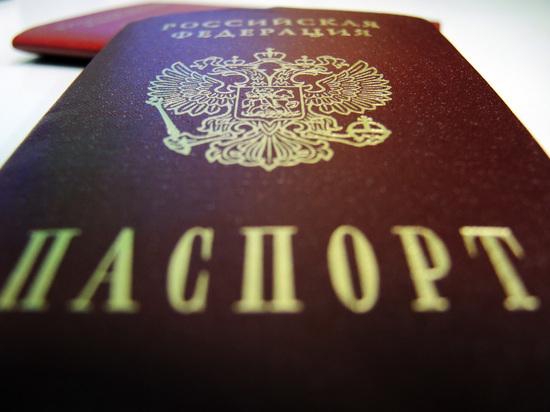 Для лишения террористов гражданства РФ придется менять Конституцию