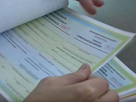 Госдума повышает явку: открепительные удостоверения отменят