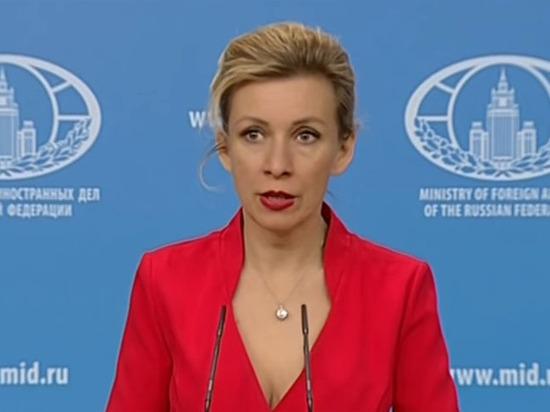 Захарова рассказала, как Лавров отчитал американских журналисток за