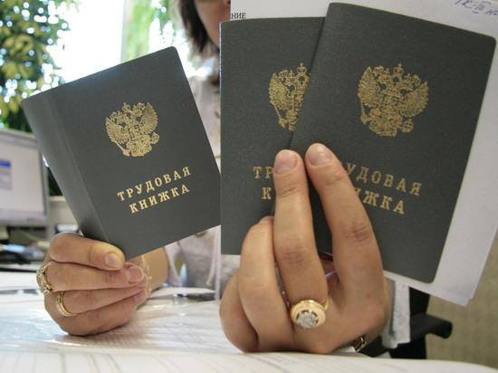 Отработа ла карточный долг мужа фото 208-450