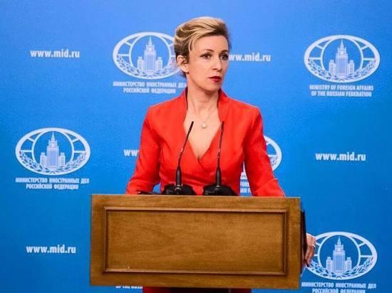 Захарова рассказала о бессмысленности ультиматумов госсекретаря Тиллерсона