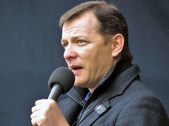 Народный депутат Ляшко назвал себя «сепаром» и«ватником»
