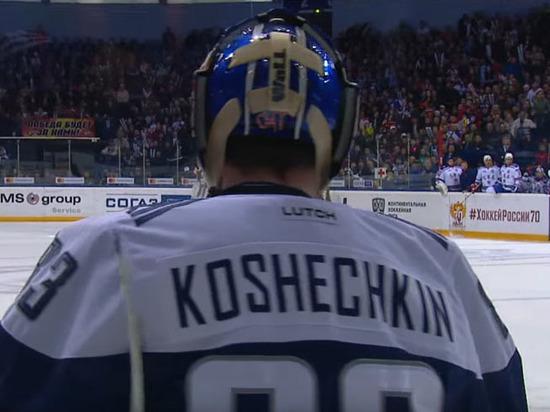 Игрок «Металлурга» Кошечкин признан лучшим вратарем заключительной серии плей-офф КХЛ